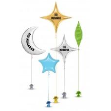 Eid Mubarak Balloons Set 5