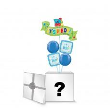 Gender (Boy) Surprise Box