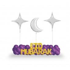 Eid Mubarak Bouquet 2