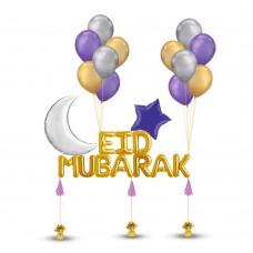 Eid Mubarak Bouquet 1