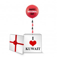 Happy National Day Box