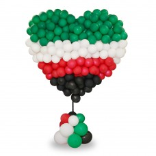 Heart Kuwait Stand